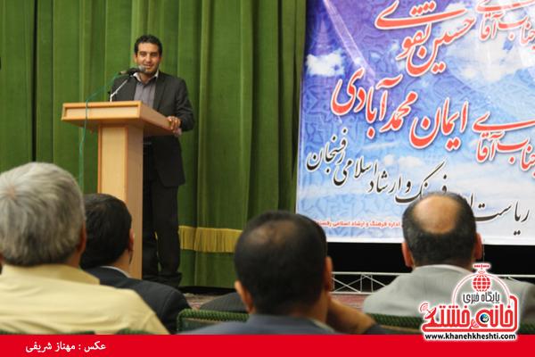 کلید ارشاد رفسنجان به محمدآبادی سپرده شد/ استقبال کم هنرمندان از آیین تودیع و معارفه