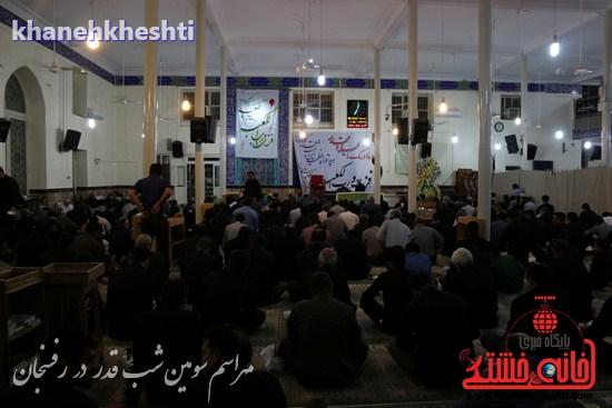 مراسم احیاشب بیستوسوم ماه رمضان در رفسنجان (۱۰)