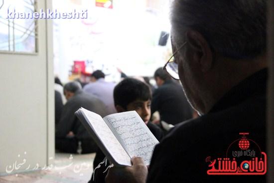 مراسم احیاشب بیستوسوم ماه رمضان در رفسنجان (۱۱)