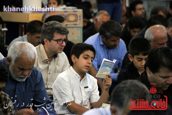 مراسم احیاشب بیستوسوم ماه رمضان در رفسنجان (۱۳)
