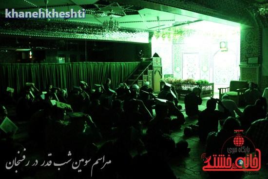مراسم احیاشب بیستوسوم ماه رمضان در رفسنجان (۲۰)