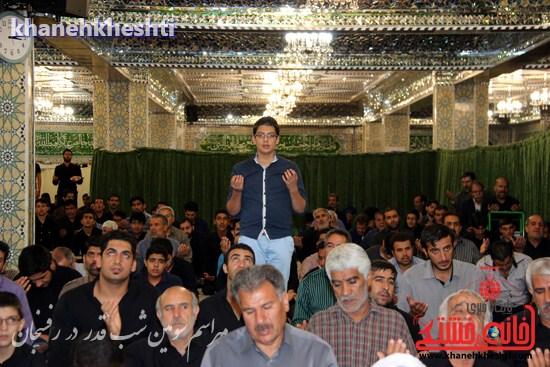 مراسم احیاشب بیستوسوم ماه رمضان در رفسنجان (۳)