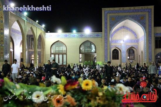 مراسم احیاشب بیستوسوم ماه رمضان در رفسنجان (۷)