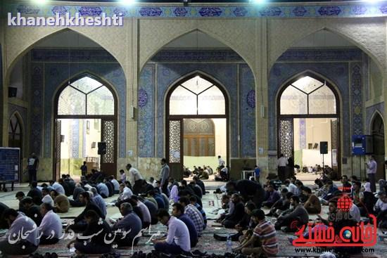 مراسم احیاشب بیستوسوم ماه رمضان در رفسنجان (۸)