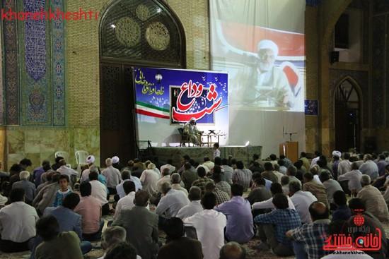 مراسم وداع مردم رفسنجان با ماه مبارک رمضان (۱۵)