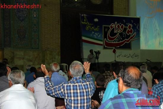 مراسم وداع مردم رفسنجان با ماه مبارک رمضان (۳)