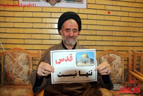 مسئولین شهرستان رفسنجان به کمپین قدس تنها نیست پیوستند (۲)