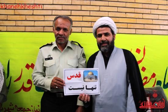 مسئولین شهرستان رفسنجان به کمپین قدس تنها نیست پیوستند (۳)