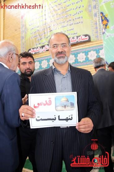 مسئولین شهرستان رفسنجان به کمپین قدس تنها نیست پیوستند (۴)