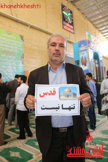 مسئولین شهرستان رفسنجان به کمپین قدس تنها نیست پیوستند (۵)
