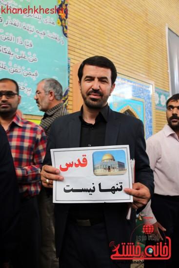 مسئولین شهرستان رفسنجان به کمپین قدس تنها نیست پیوستند (۷)