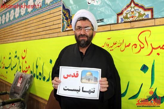 مسئولین شهرستان رفسنجان به کمپین قدس تنها نیست پیوستند (۸)