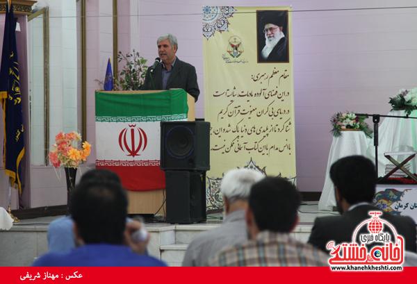مسابقات قرآن-رفسنجان-خانه خشتی (۱۱)