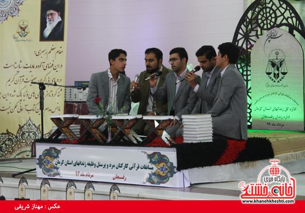 مسابقات قرآن-رفسنجان-خانه خشتی (۱۳)