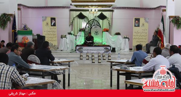 مسابقات قرآن-رفسنجان-خانه خشتی (۲)