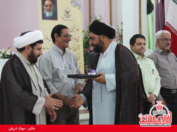 مسابقات قرآن-رفسنجان-خانه خشتی (۲۰)