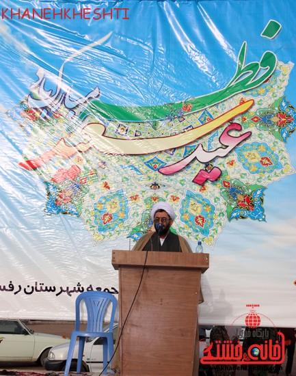 نماز عید سعید فطر رفسنجان (۹)