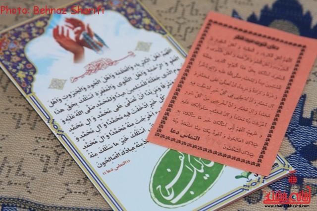 نماز عید فطر رفسنجان_خانه خشتی (۱۵)