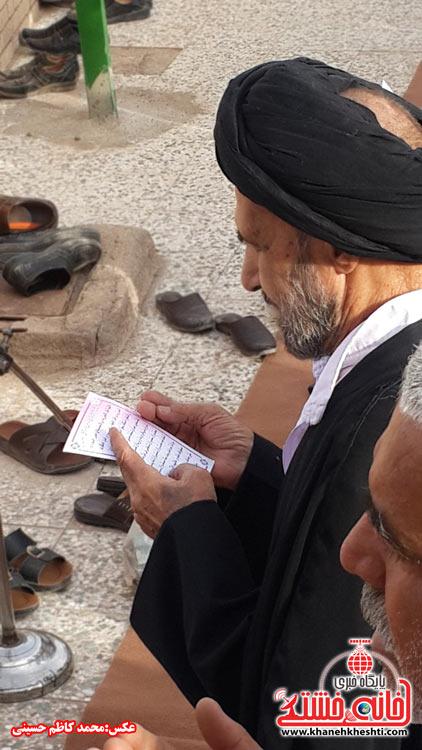 نماز عید فطر - هرمزآباد (۱۱)