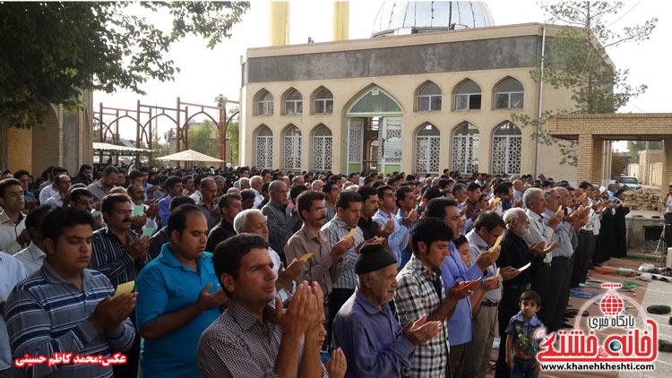 نماز عید فطر - هرمزآباد (۱۴)