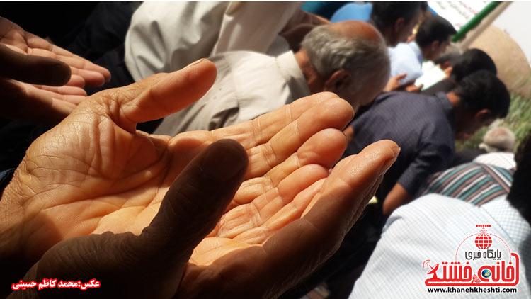 نماز عید فطر - هرمزآباد (۱)