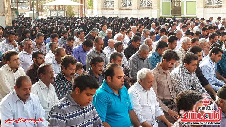 نماز عید فطر - هرمزآباد (۳)