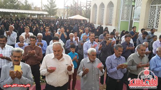 نماز عید فطر - هرمزآباد (۴)