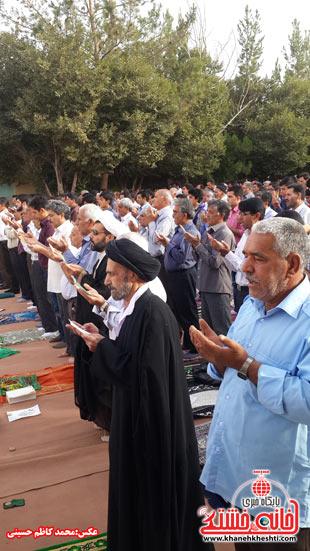 نماز عید فطر - هرمزآباد (۷)