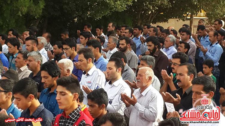 نماز عید فطر - هرمزآباد (۸)