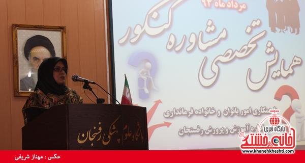 نژادی معاون رئیس جمهور-رفسنجان-خانه خشتی (۱)