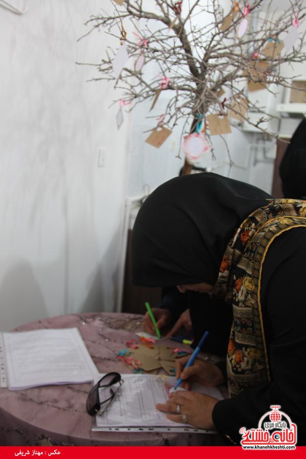 نژادی معاون رئیس جمهور-رفسنجان (۲)