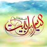 چرا به امام حسن(ع) «کریم اهل بیت» گفته میشود