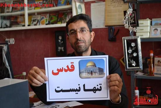 """اعلام حضور مردم رفسنجان در کمپین """"قدس تنها نیست"""""""