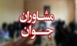 دعوت گزینشی، اولین اقدام سیاسی مجمع مشاوران جوان فرمانداری رفسنجان