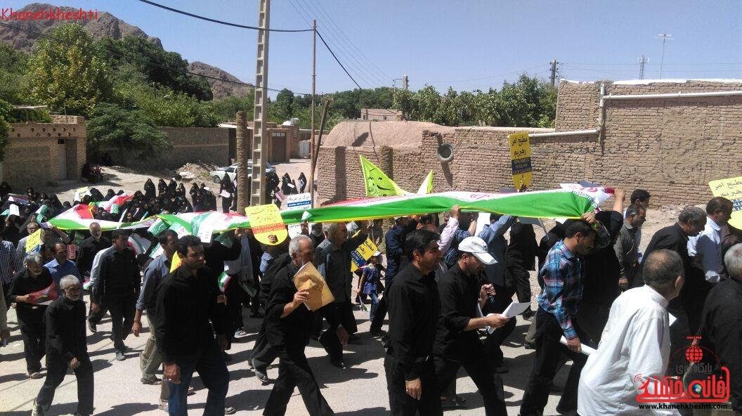 راهپیمایی روز قدس در روستای داوران برگزار شد + عکس