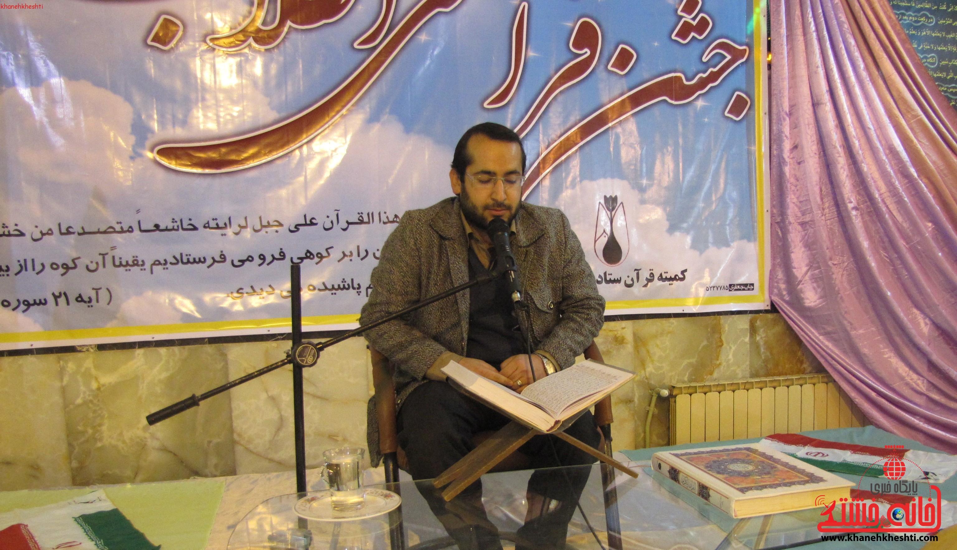 جلسات قرائت تخصصی آموزش صوت و لحن قرآن کریم در رفسنجان برگزار می شود