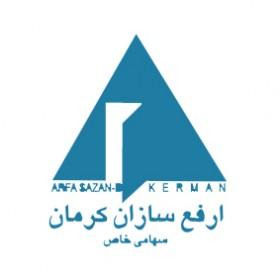 تجمع اعتراضی دنباله دار کارگران شرکت ارفع سازان کرمان
