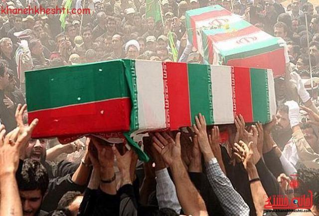 رفسنجان میزبان دو شهید از ۲۷۰ شهید دفاع مقدس است