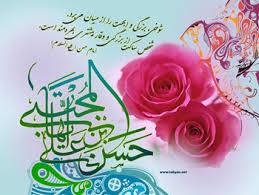 جشن ولادت امام حسن مجتبی (ع) در رفسنجان برگزار می شود