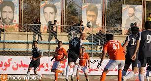 سرمایه گذاری مس حق مسلم ورزش رفسنجان