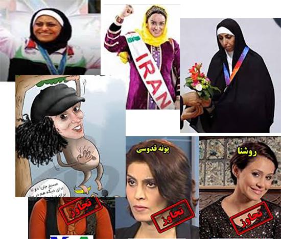 آزادی در ایران