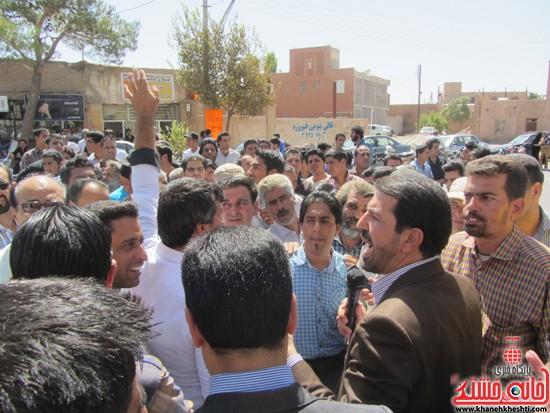 تجمع اعتراض به حضور افاغنه در رفسنجان-خانه خشتی (۱۷)