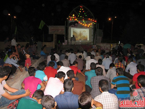 جشن میلاد امام رضا(ع) در مسجد ابوالفضل شهر صفائیه-خانه خشتی (۳)