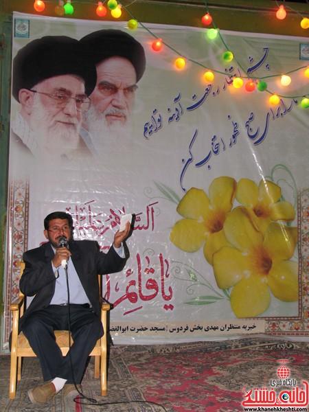جشن میلاد امام رضا(ع) در مسجد ابوالفضل شهر صفائیه-خانه خشتی (۴)
