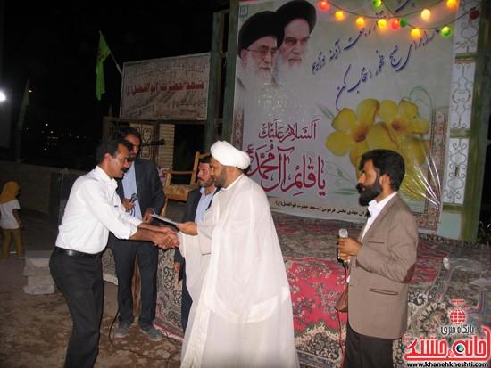 جشن میلاد امام رضا(ع) در مسجد ابوالفضل شهر صفائیه-خانه خشتی (۶)