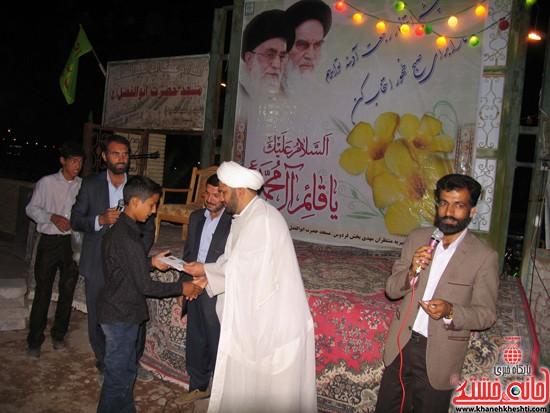 جشن میلاد امام رضا(ع) در مسجد ابوالفضل شهر صفائیه-خانه خشتی (۷)