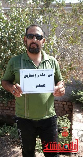 جوانان رفسنجان-کمپین من یک روستایی ام-خانه خشتی (۲)