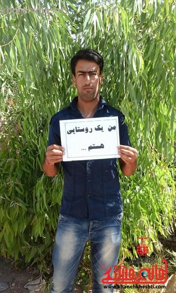 جوانان رفسنجان-کمپین من یک روستایی ام-خانه خشتی (۴)