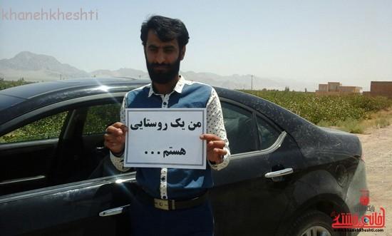جوانان رفسنجان-کمپین من یک روستایی ام-خانه خشتی (۶)