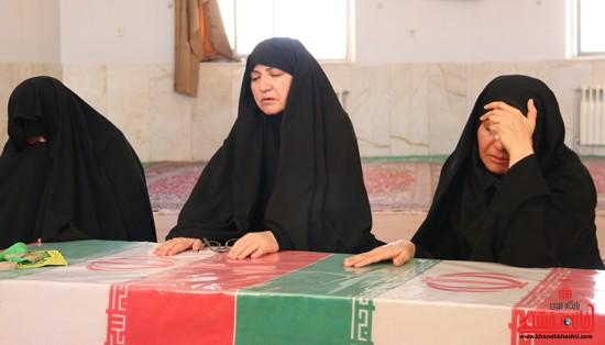 خواهران شهید رجب علی پور